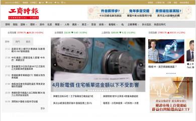 ctee.com.tw screenshot