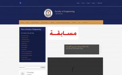 cufe.edu.eg screenshot