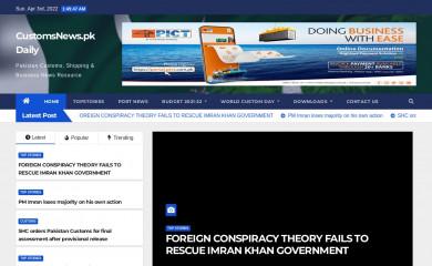 customnews.pk screenshot