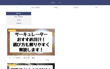 cururu.jp screenshot
