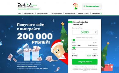 cash-u.com screenshot