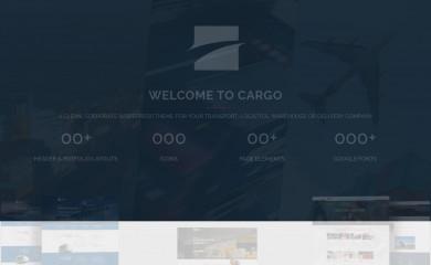 Cargo screenshot