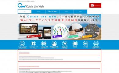 http://www.catch-the-web.com/ screenshot