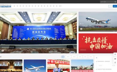ccaonline.cn screenshot