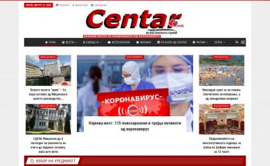 centar.mk screenshot