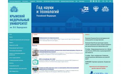 http://cfuv.ru screenshot