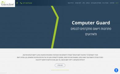 cgknasim.co.il screenshot