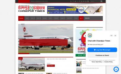 chandpurtimes.com screenshot