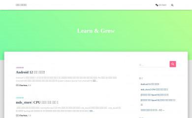 http://charlezz.com screenshot