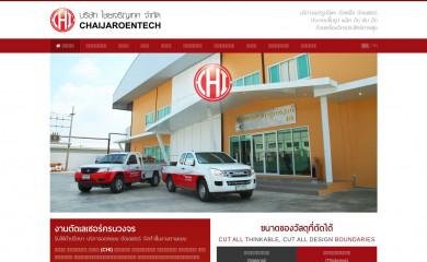 chi.co.th screenshot