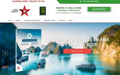 chinaservice.com.mx screenshot