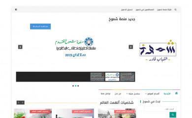 choumou5.com screenshot