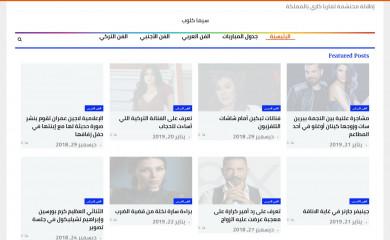 cimaclub.online screenshot