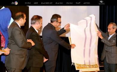 cipalfestival.com screenshot