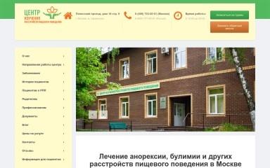 cirpp.ru screenshot