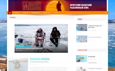 club-mayak.ru screenshot