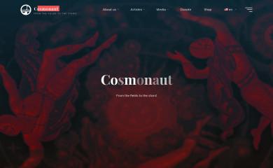 cosmonautmag.com screenshot