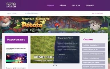 coremission.net screenshot