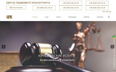http://cpk.ua screenshot