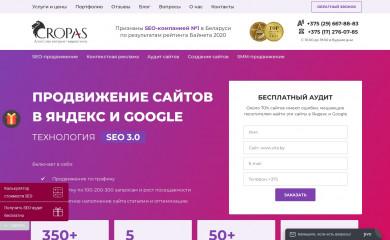 http://cropas.by screenshot