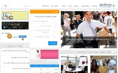 cstland.com screenshot