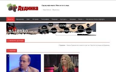 dudinka.org screenshot