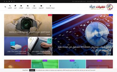 dz-techs.com screenshot