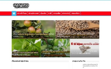 darasod.com screenshot