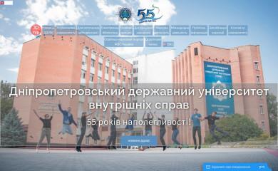 dduvs.in.ua screenshot
