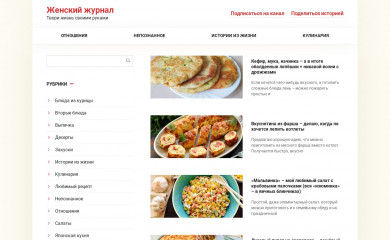 dela-ruk.ru screenshot