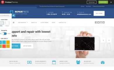 RepairPress PT screenshot