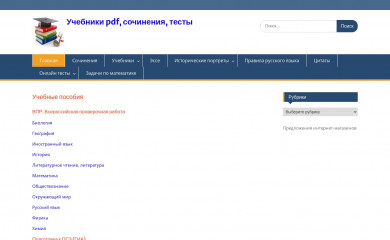 description-pdf.ru screenshot