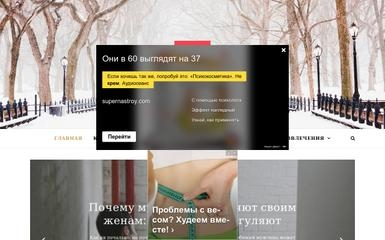 http://differed.ru screenshot