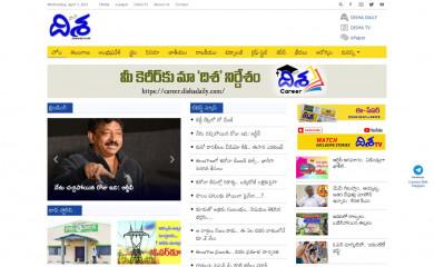 dishadaily.com screenshot