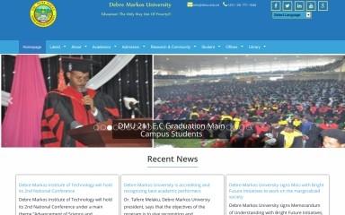dmu.edu.et screenshot