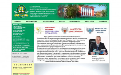 http://dnmu.ru screenshot