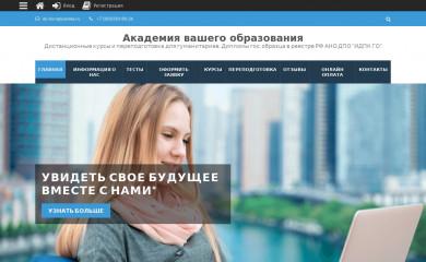 do-zaochnoe.com screenshot
