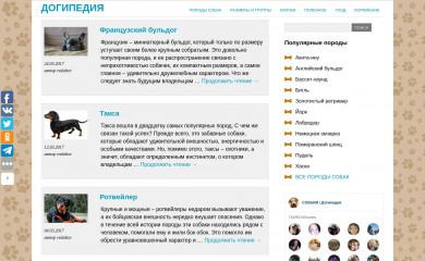 dogipedia.ru screenshot