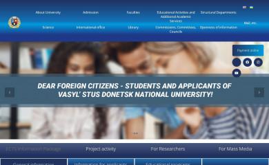 donnu.edu.ua screenshot