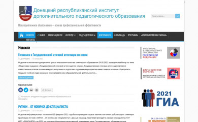 donippo.org screenshot