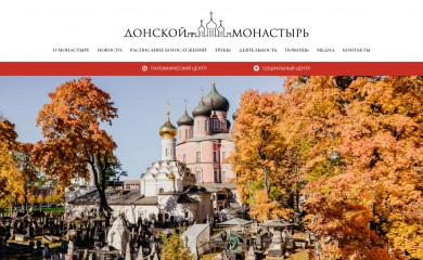 donskoi.org screenshot