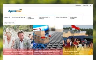 drimtim.ru screenshot