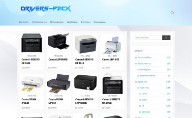 drivers-pack.ru screenshot