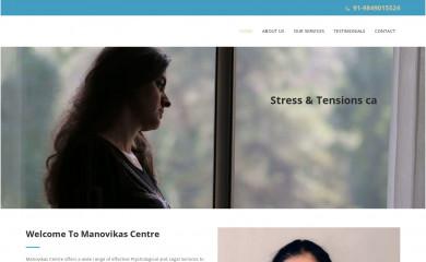 drprasadmanovikas.com screenshot