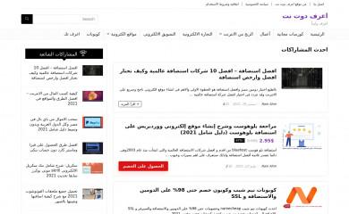 http://e3rf.net screenshot