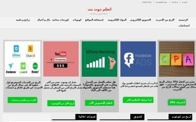 http://et3lim.net screenshot