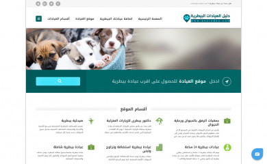 evcindex.com screenshot