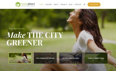 Green Planet screenshot