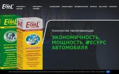 edial.ru screenshot