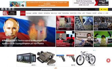 el.gr screenshot